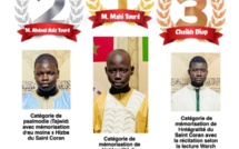 MAROC/CONCOURS INTERNATIONAL DE RECITATION, MÉMORISATION...DU CORAN  Le Sénégal rafle les 1ère , 2ème et 3ème places